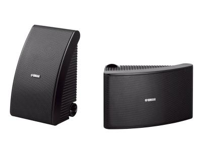 Yamaha All-weather Speakers NSAW592B