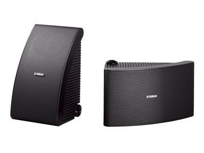 Yamaha  - All-weather Speakers NSAW992B